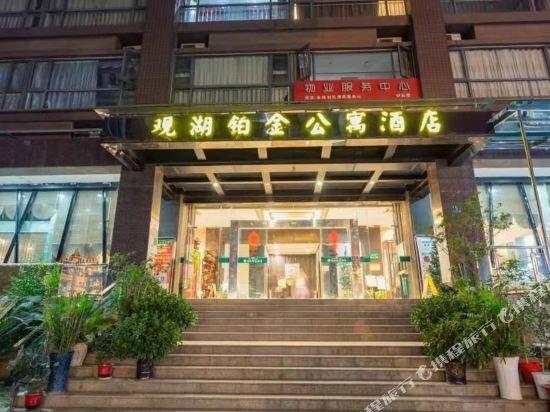 Guanhu Bojin Hotel