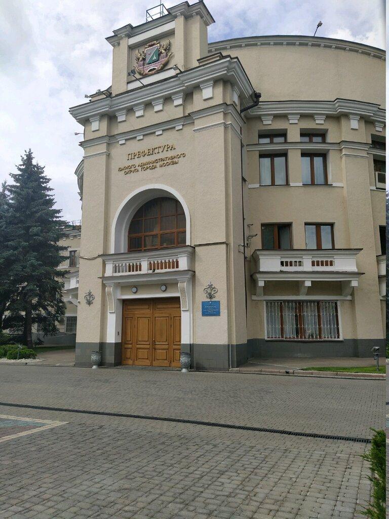 министерства, ведомства, государственные службы — Департамент городского имущества — Москва, фото №1