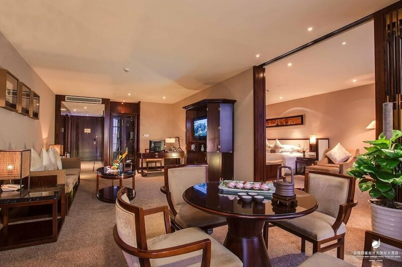 Tong Que Tai Jinling Hotel Tongling Anhui