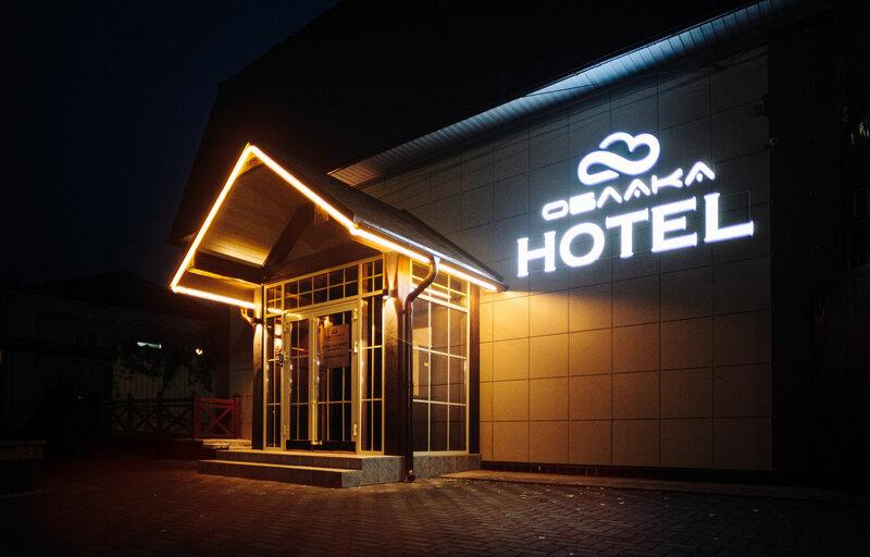 Облака Апарт-отель