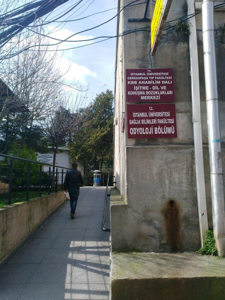hospital — Istanbul Universitesi Cerrahpasa Tip Fakultesi Hospital — Fatih, photo 1