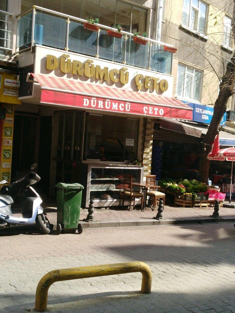 fast food — Dürümcü Çeto — Fatih, foto №%ccount%