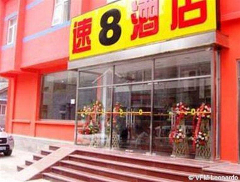 Super 8 Beijing Qian Men