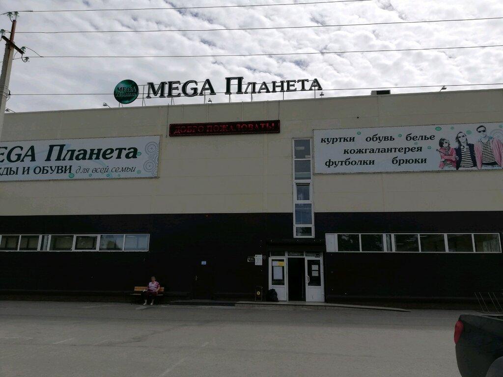 a718fb8883b905 магазин одежды — Mega Планета одежды для всей семьи — Тольятти, фото №2