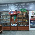 Лавр, Изготовление ключей в Городском округе Яровое
