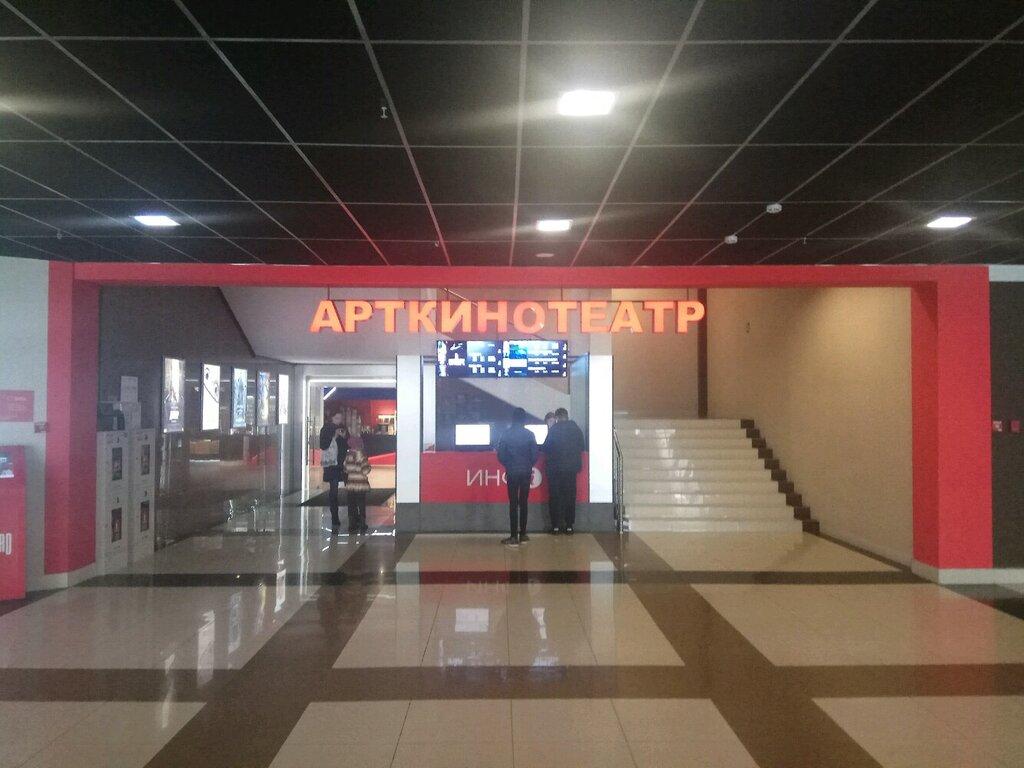 кинотеатр — Арткинотеатр — Минск, фото №1