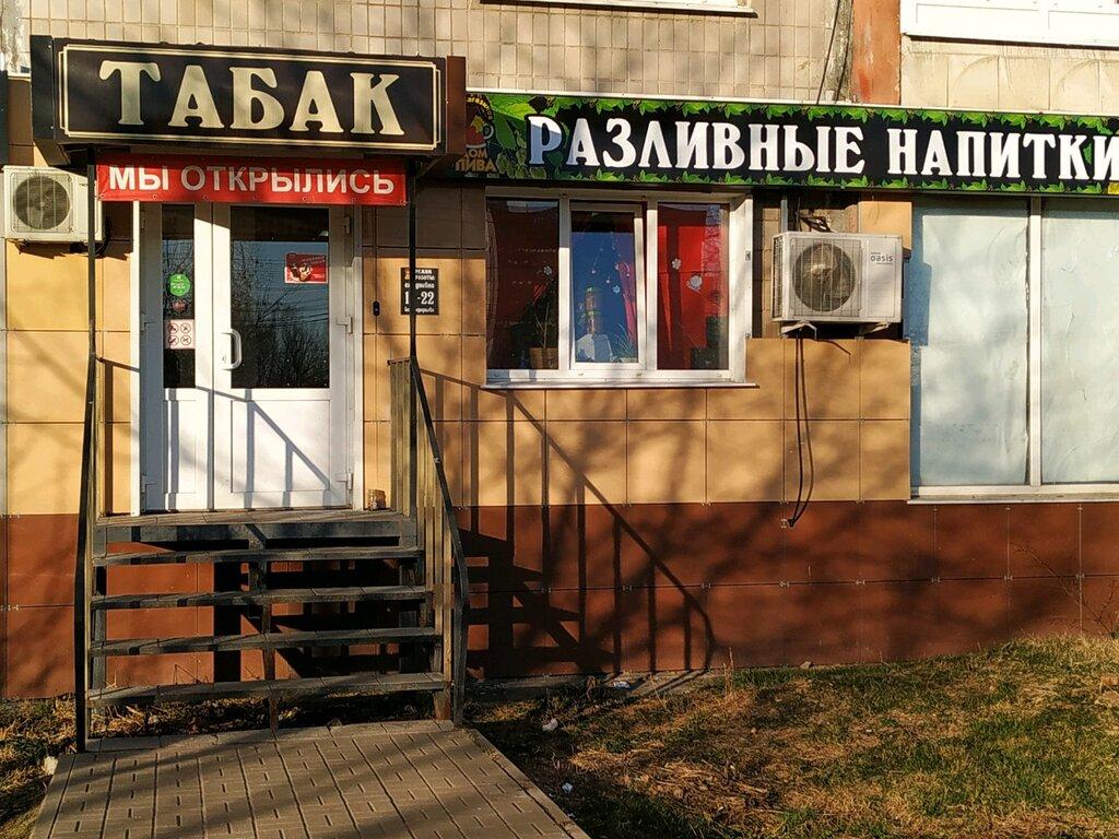 магазины табачных изделий калуга