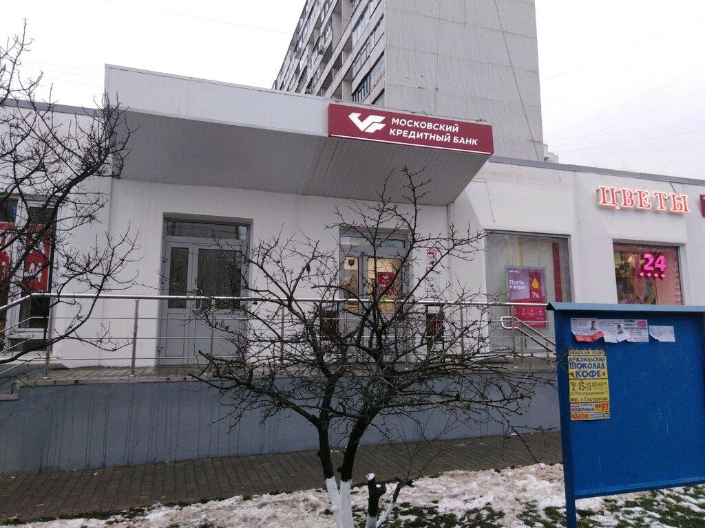 московский кредитный банк почта обои новый год зима на рабочий стол