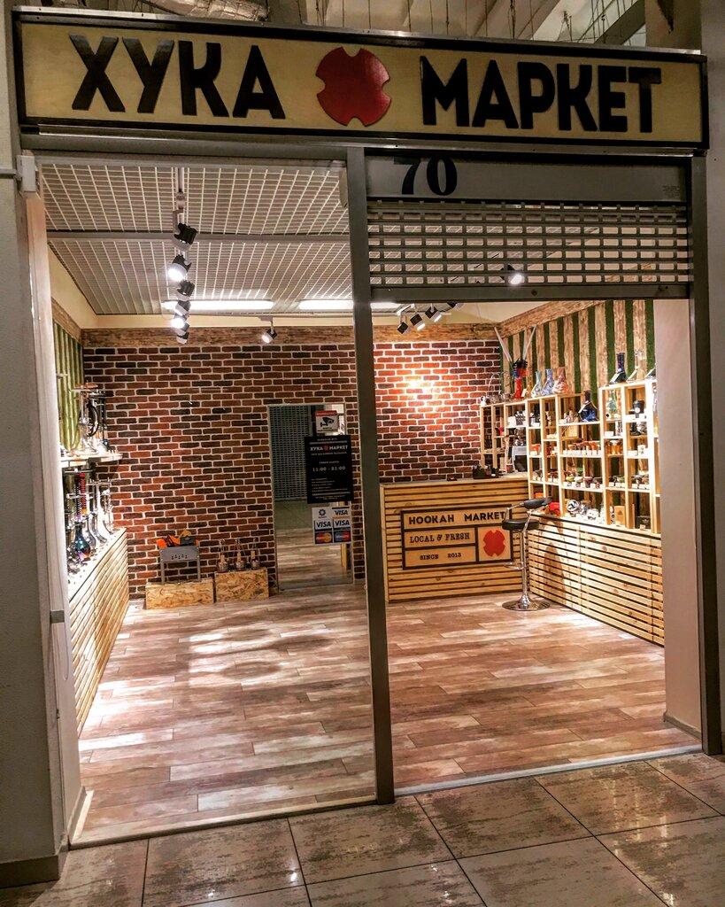 магазин табака и курительных принадлежностей — Hookah market — Минск, фото №1