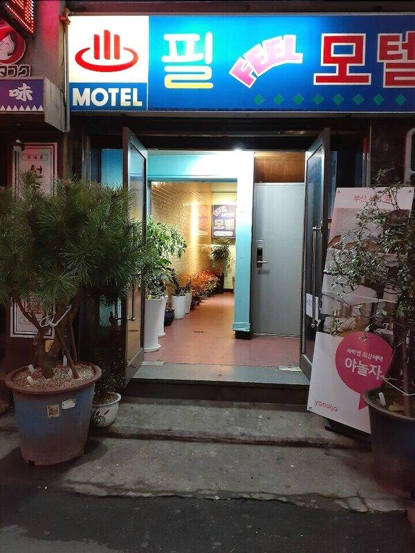 Feel Motel Busan