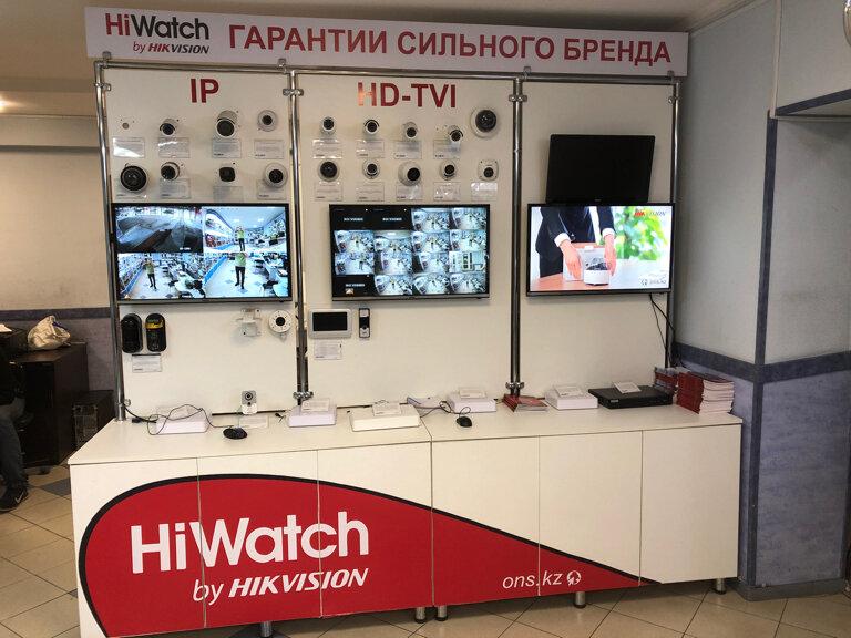 ремонт телефонов — Online Service — Кокшетау, фото №1