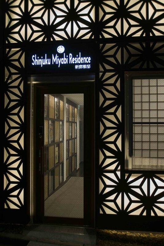 Shinjuku Miyabi Residence - Hostel