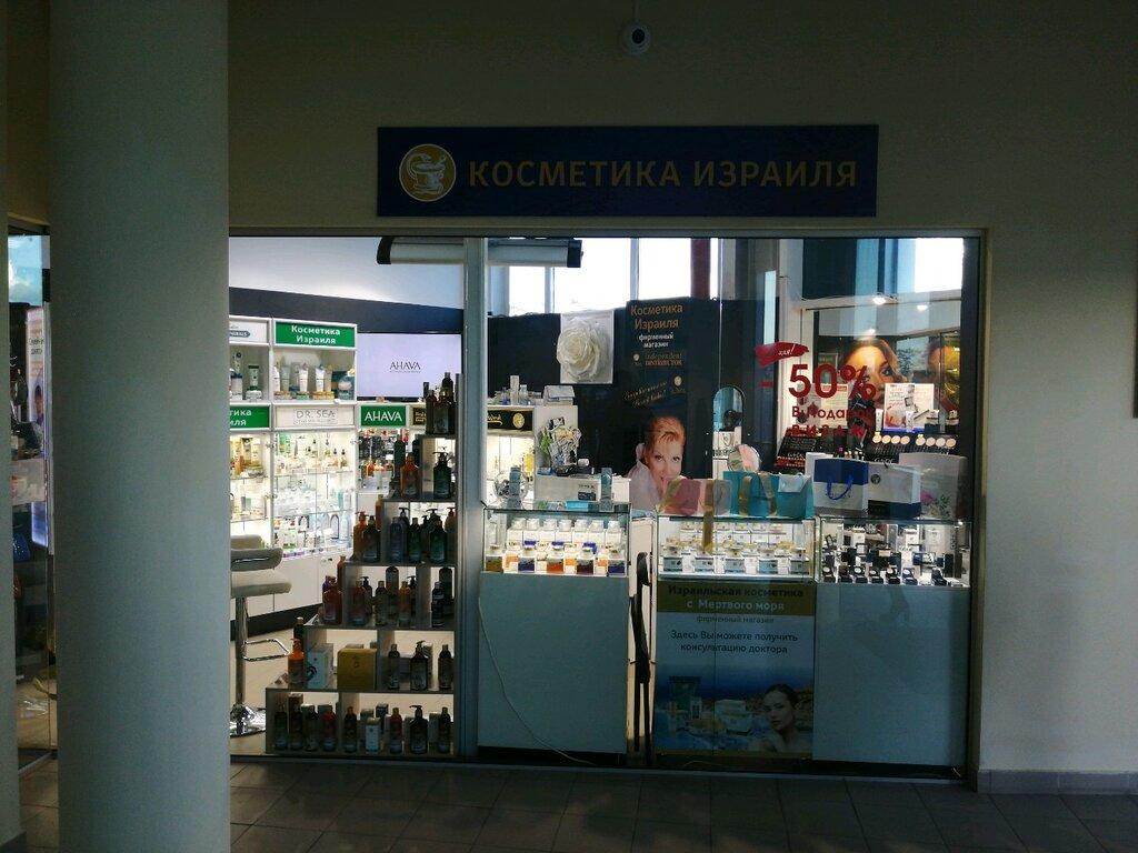Тель авив где купить косметику эйвон бланк заявление об электронном возврате