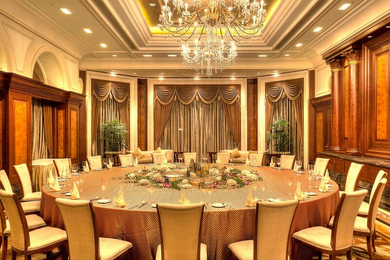Radisson Collection Hotel Xing Guo Shanghai