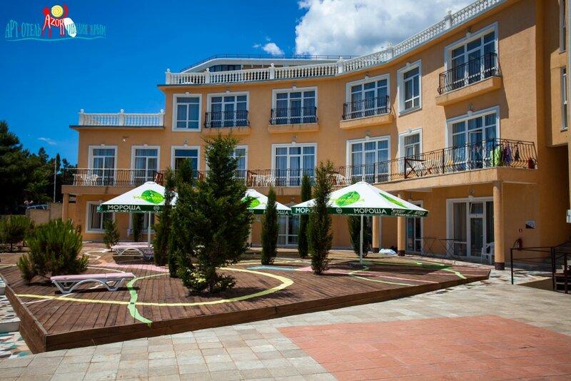 Арт-отель Азор