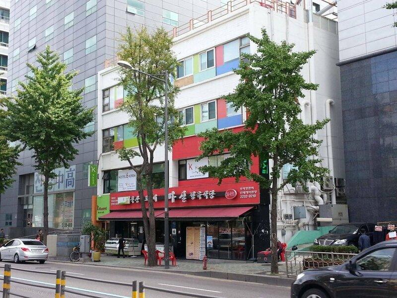 Hotel Maui Dongdaemun