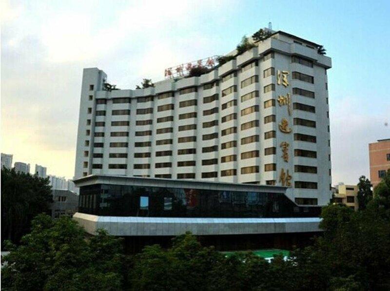 Shenzhen Guest House Xinyuan Building