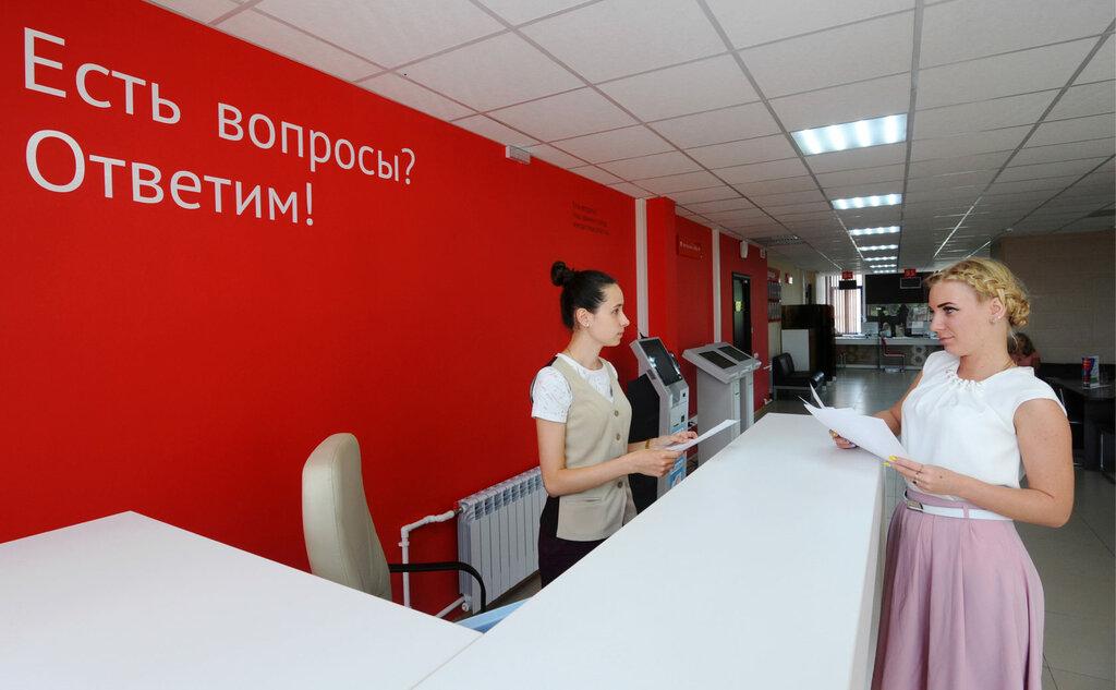юридические услуги — Международная миграционно-правовая поддержка — Москва, фото №1