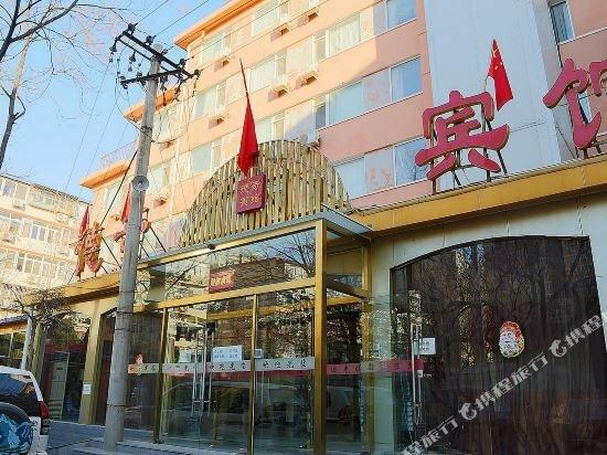 Deqi Hotel