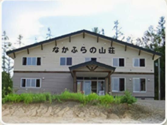 Minshuku Nakafuranosanso