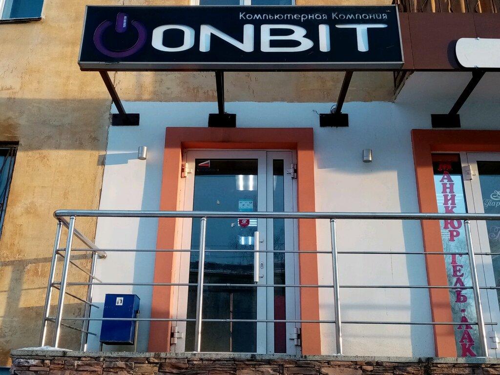 компьютерный магазин — Onbit — Уфа, фото №1
