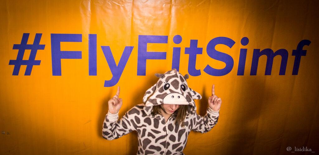 фитнес-клуб — FlyFit фитнес на батутах — Симферополь, фото №1