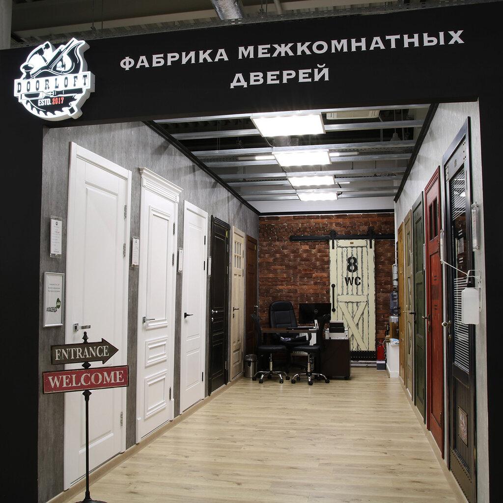 двери — Door Loft — Москва, фото №2