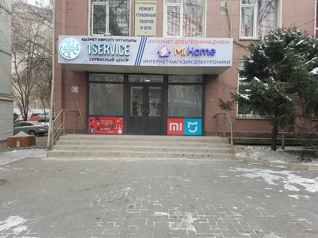 интернет-магазин — Mihome. kz — Алматы, фото №1