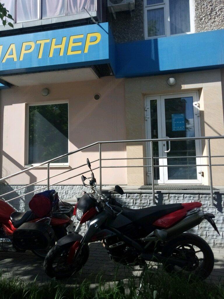 Магазин Партнер Екатеринбург