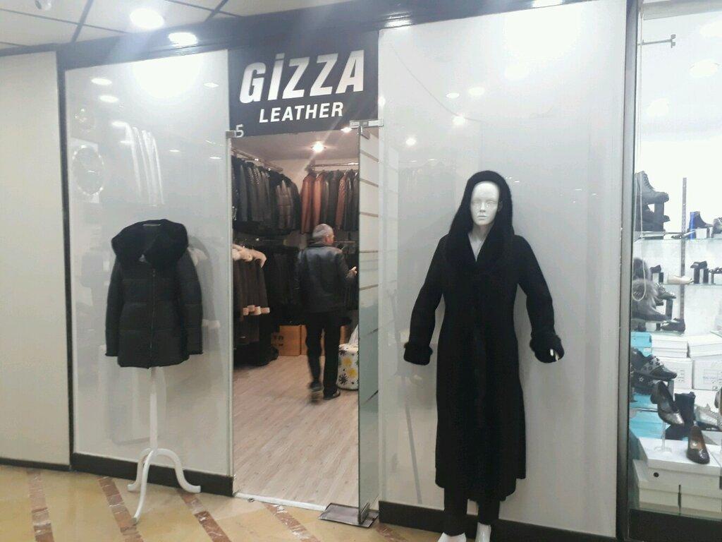 kürk ve deri giyim mağazaları — Gizza Leather — Fatih, foto №%ccount%