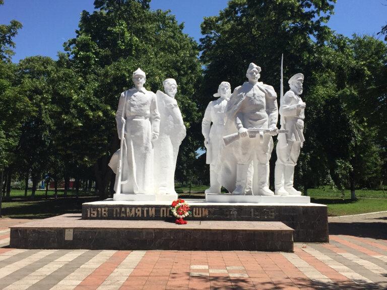 памятники краснодарского края фото с описанием укороченные