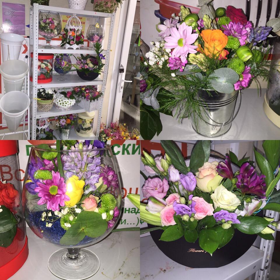 Заказать цветы в московской области