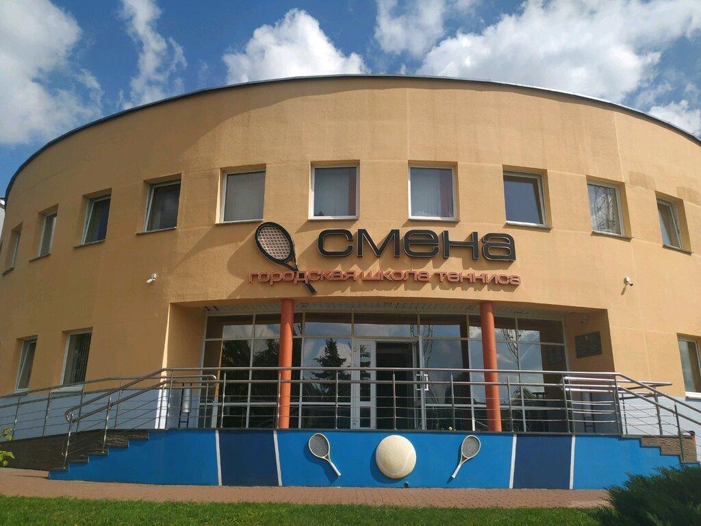 спортивный комплекс — Смена — Минск, фото №1