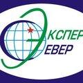 Эксперт-Север, Технический надзор в Республике Коми