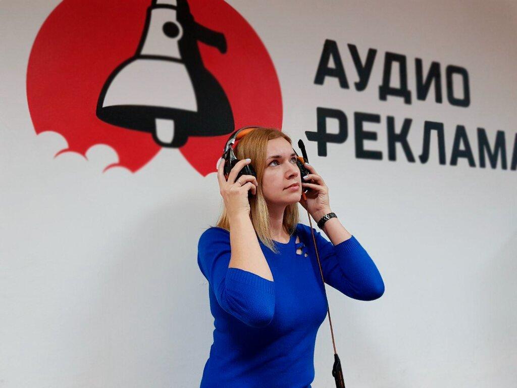 видеопроизводство — Аудио-Реклама.ru — Нижний Новгород, фото №1