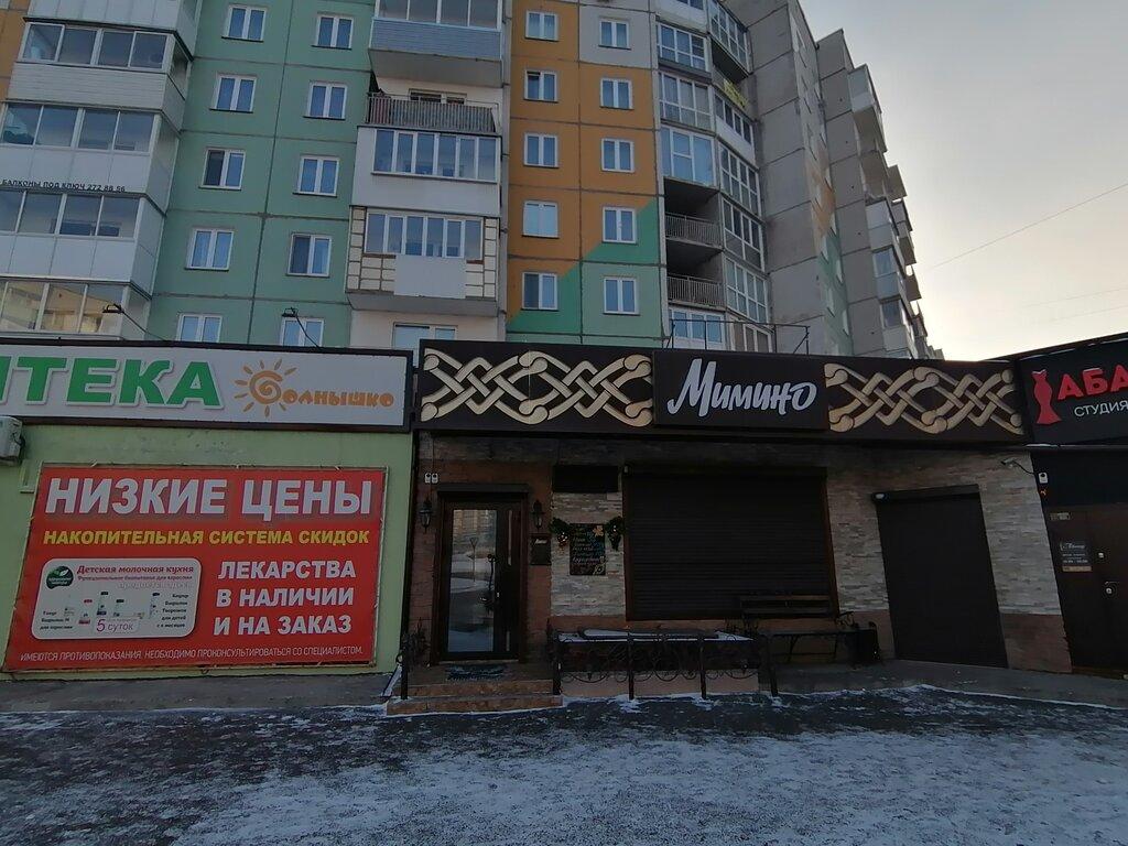 уважения женщине кафе зима красноярск фото применяют