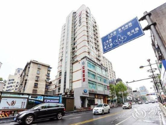 Jinjiang Inn Xiaoshan Hangzhou Paradise
