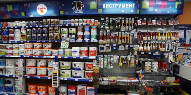 Магазин Красок На Карте Москвы