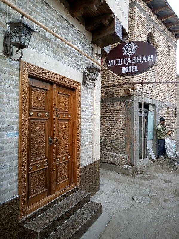 Muhtasham