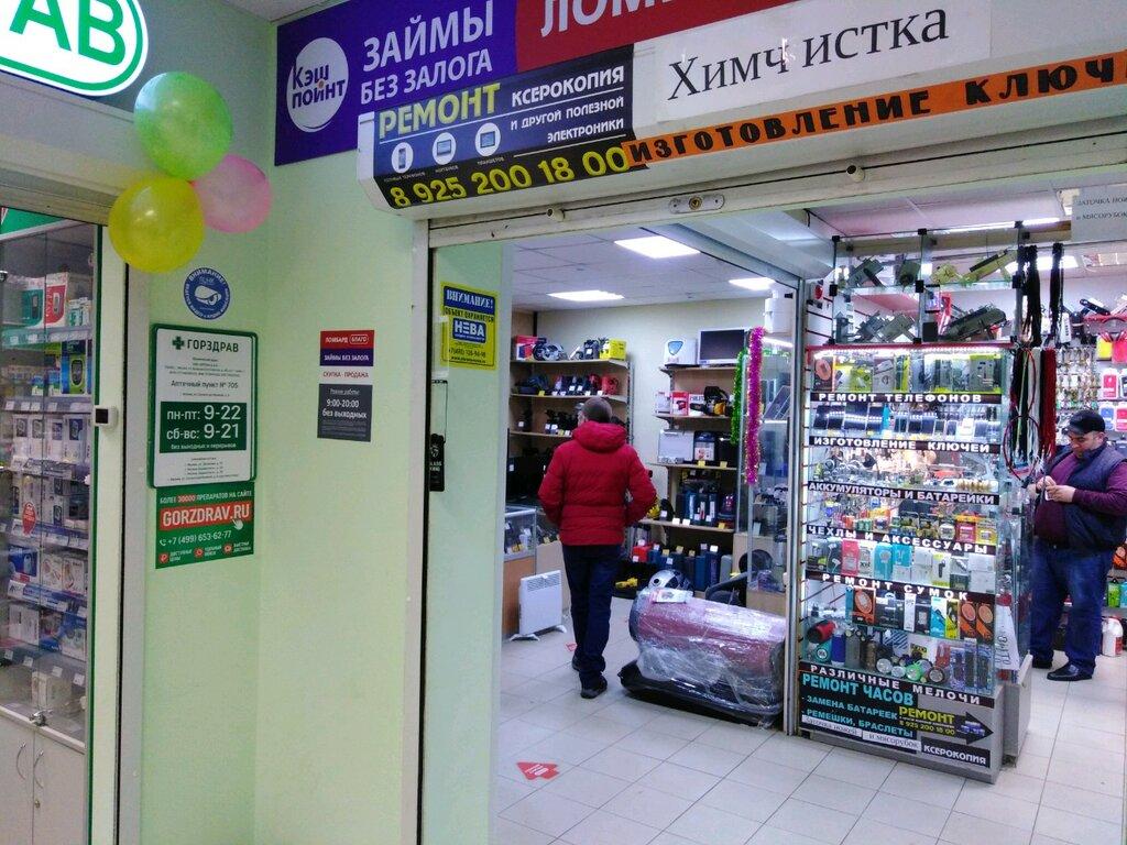 Ломбард благо москва адреса в москве авто ломбард распродажа