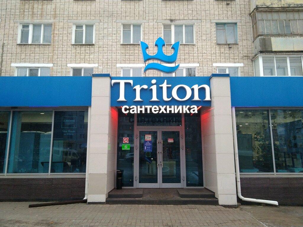 Магазин Тритон Брянск Сантехника Официальный Сайт