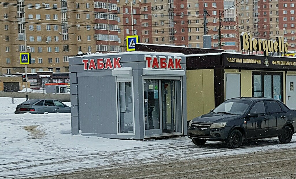 Табак оптом оренбург сигареты nz купить в рязани