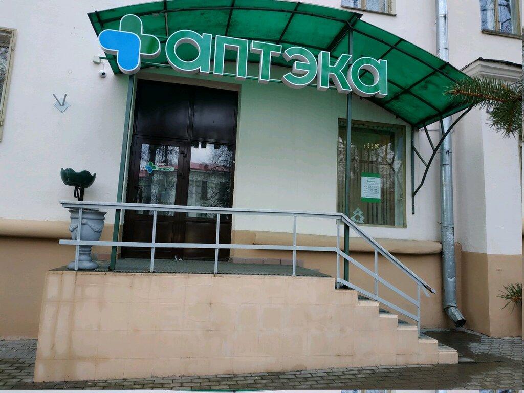 аптека — Белфармация аптека № 32 пятой категории — Минск, фото №2