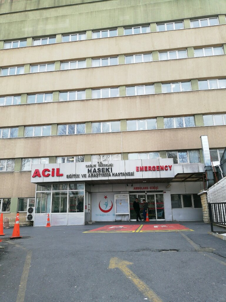 hospital — Haseki Egitim ve Arastirma Hospital — Fatih, photo 2