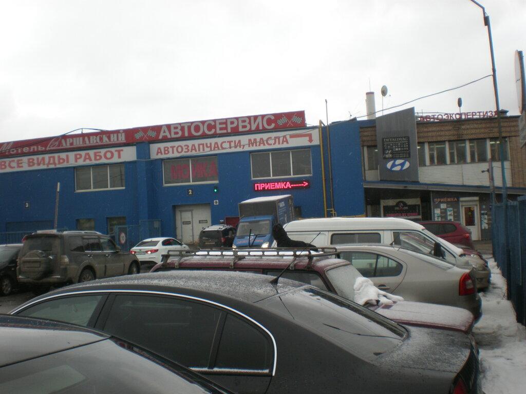 автоэкспертиза, оценка автомобилей — Центр независимой экспертизы Варшавский — Москва и Московская область, фото №1
