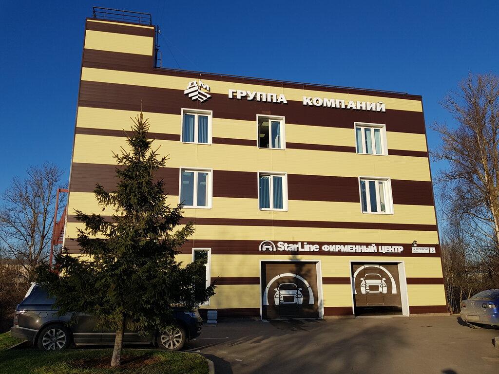 автосигнализация — Фирменный центр StarLine — Санкт-Петербург, фото №1