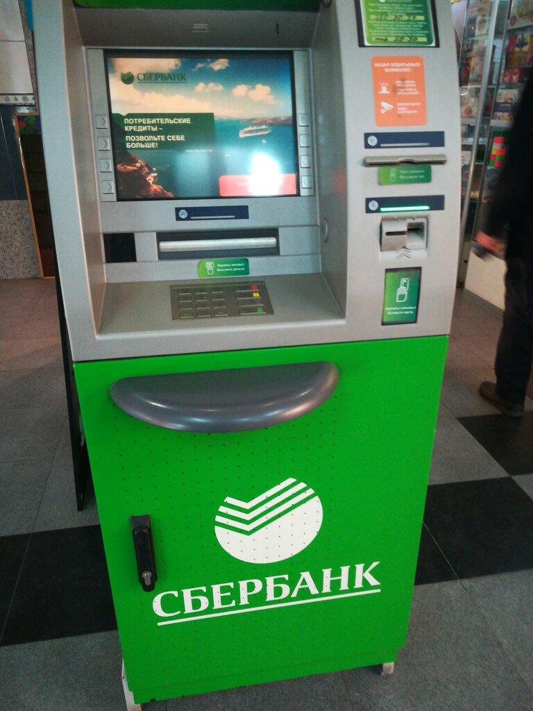 банкомат — Сбербанк — Алматы, фото №1