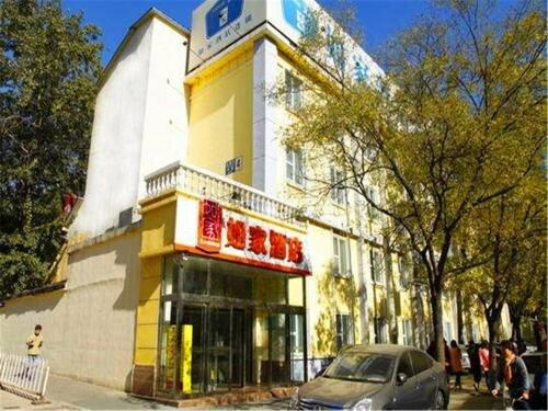 Home Inn Beijing International Exhibition Center Zuojiazhuang