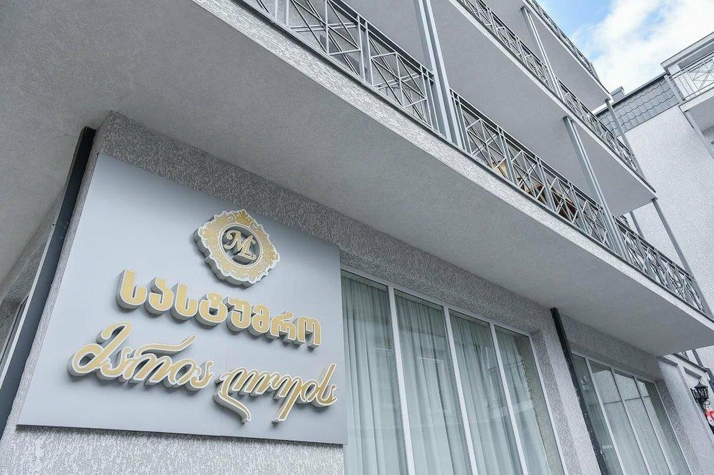 гостиница — Marialuis Hotel — Тбилиси, фото №1