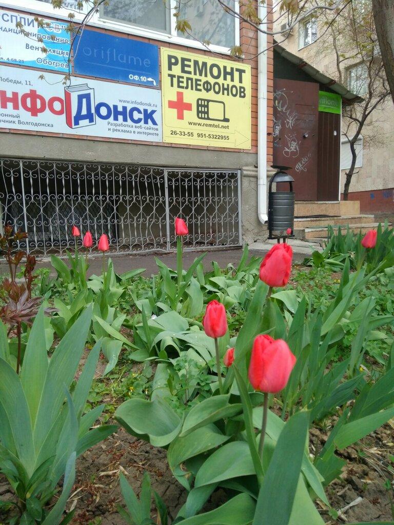 ремонт телефонов — Сервисный центр Александра Елецкого — Волгодонск, фото №2